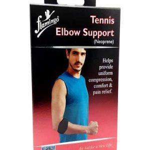 Flamingo Tennis Elbow Support (Neoprene)