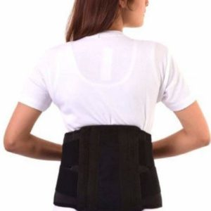 Flamingo Adjustable Back Support (Neoprene)